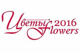 Международная специализированная выставка «Цветы/Flowers»-2016 на ВДНХ
