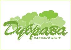 Садовый центр Дубрава