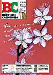 Cover_VS26